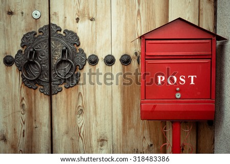 red post box or mailbox postbox letterbox on the street,Seoul,Korea - stock photo