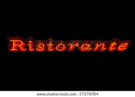 Red ristorante neon sign isolated on black background