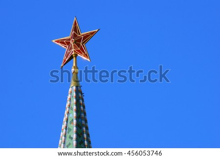 Red ruby star. Moscow Kremlin tower. UNESCO World Heritage Site. Blue sky background. - stock photo