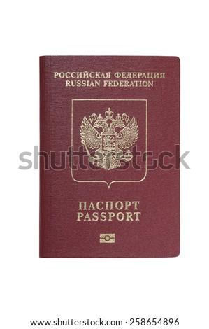 Red russian international passport - stock photo
