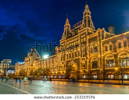 Red Square and GUM store with evening illumination in Moscow. Russia - stock photo