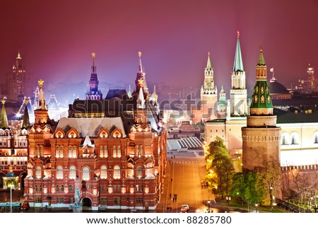 Red Square and Kremlin, aerial view - stock photo