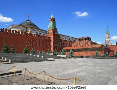 Red Square and Moscow Kremlin - stock photo