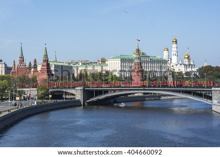 Red Square on 9th of May celebration in Moscow, Russia.