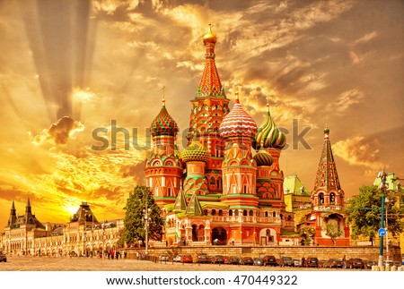 Red Square,view Of St. Basilu0027s Cathedral. Moscow,Russia.