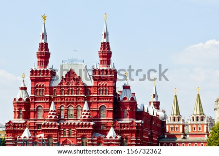 Red squere, Moscow, Russia - stock photo