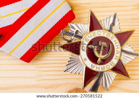 Red star of World War II