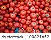 red tomato in market - stock photo