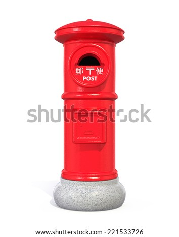 Red vintage Japanese postbox isolated on white background - stock photo