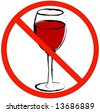 red wine glass with not allowed symbol - no alcohol allowed - stock photo