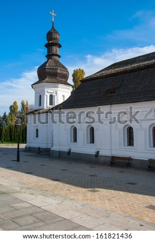 Refectory Church of St. John the Evangelist St. Michael's Monastery, Kiev, Ukraine - stock photo