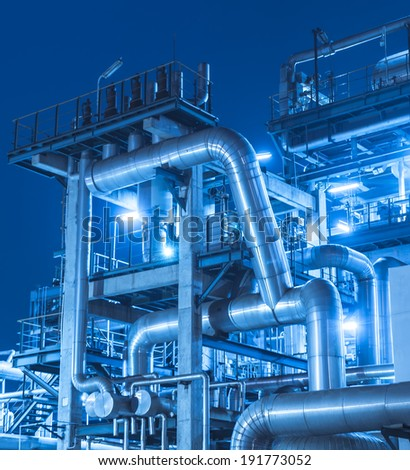 Refinery industrial plant with Industry boiler at night - stock photo