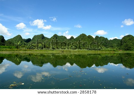 Reflecting Mountain Landscape - stock photo