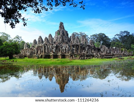 Reflection of Bayon Temple in Angkor Thom - stock photo