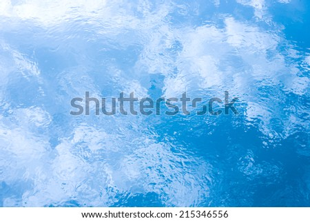 Reflection of the sky - stock photo