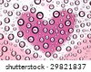 reflection white heart in drop on red background - stock photo