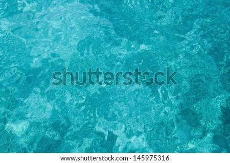 REFRESHING WATER - stock photo