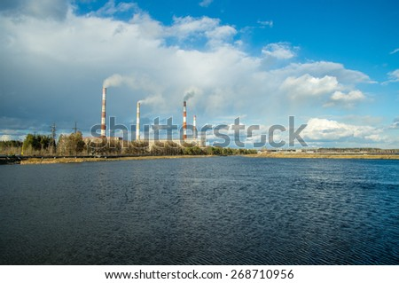 Reftinsky warmly power station, Ural Mountains, Russia