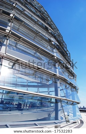 Reichstag sphere, detail view - stock photo
