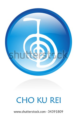 Reiki Symbol rounded with a blue circle. - stock photo
