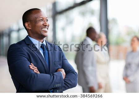 relaxed african american businessman looking away - stock photo
