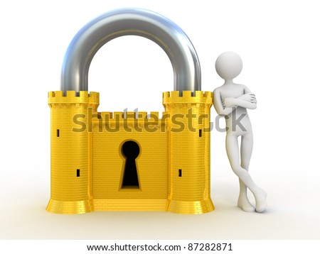 Reliable Security system - stock photo