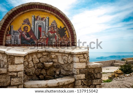 Religious picture in front of monastery on Pantokrator, Corfu - Greece - stock photo