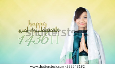 Religious theme widescreen background for Islamic New Year 1436 H. Composition of typography design and muslim girl image. - stock photo