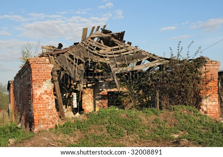 Remains of a building which had collapsed - stock photo