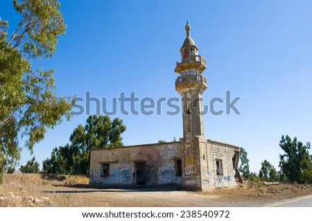 Remains of a mosque destroyed in the yom kippur war on the Golan Heights in Israel - stock photo
