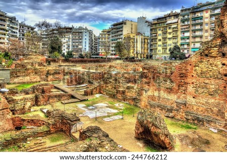 Remains of Galerius Palace in Thessaloniki - Greece - stock photo