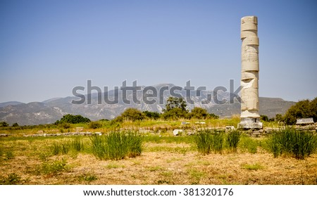 Remains of the most important ancient sanctuary of the goddess Hera located near port of Pythagorio, Samos, Greece - stock photo