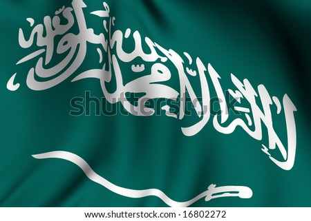 Rendering of a waving flag of Saudi Arabia with accurate colors and design and a fabric texture. - stock photo