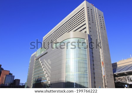 Renovation Of Jr Osaka Station - stock photo