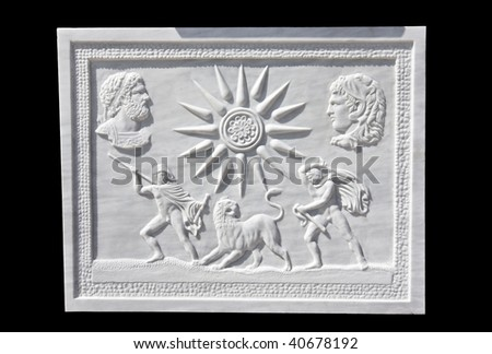Replica of an ancient decorative greek relief showing king Fillipos and  Alexander the Great - stock photo