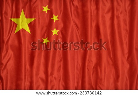 Republic of China flag pattern on the fabric texture , vintage style - stock photo