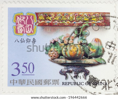 """REPUBLIC OF CHINA (TAIWAN) - CIRCA 2004: A stamp printed in Taiwan shows eight different kind of fruits, with the chinese words of """"Eight Immortals embrace great fortunate"""" for good luck, circa 2004 - stock photo"""