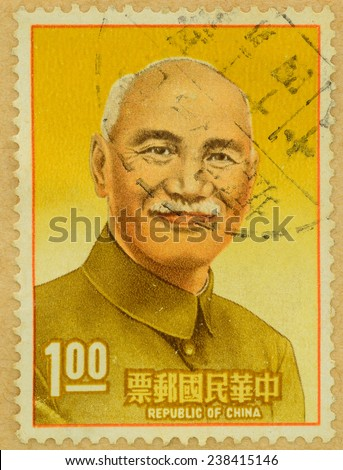 REPUBLIC OF CHINA (TAIWAN) - CIRCA 1966: A stamp printed in Taiwan shows image of Portrait First President Chiang Kai-shek , circa 1966