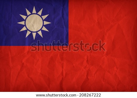 Republic of China (Taiwan) flag pattern on the paper texture ,retro vintage style - stock photo