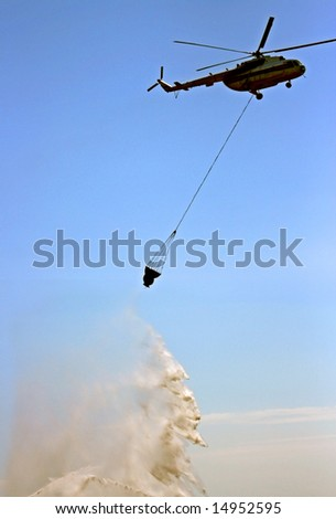 rescue helicopter (firefighter) photo - stock photo