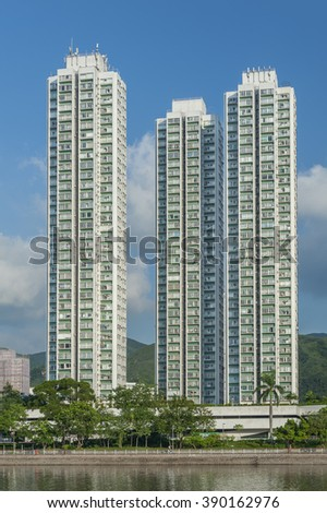 residential building in Hong Kong city - stock photo