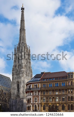 Residential House Near THe St. Stephen's Cathedral. Vienna. Austria. - stock photo