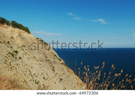Resort place in Russia called Abrau-Durso - stock photo