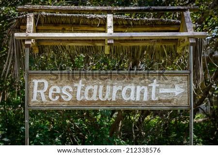 Restaraunt sign, Jozani forest in Zanzibar,Tanzania. - stock photo