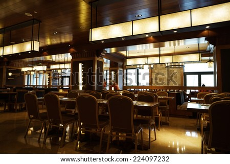 Restaurant interior, part of a hotel - stock photo