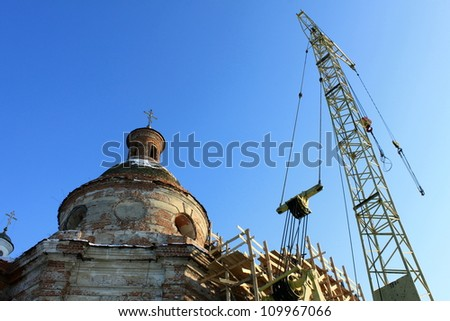 Restoration of the old church - stock photo