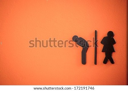restroom sign - stock photo