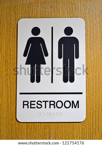 restroom (toilet) sign on wooden surface, healthy environment - stock photo