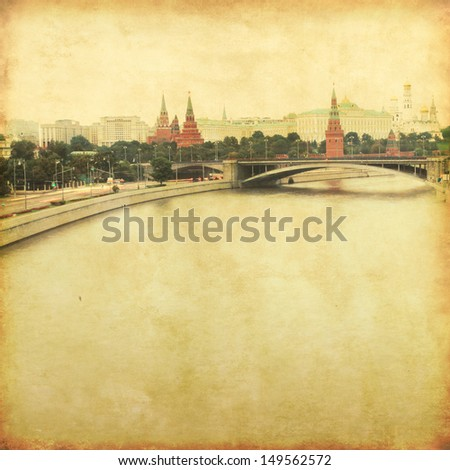 Retro image of Moscow Kremlin. - stock photo