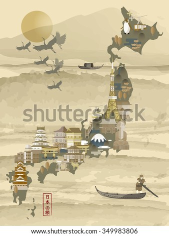 retro Japan travel map - Japan travel in Japanese words on lower left - stock photo